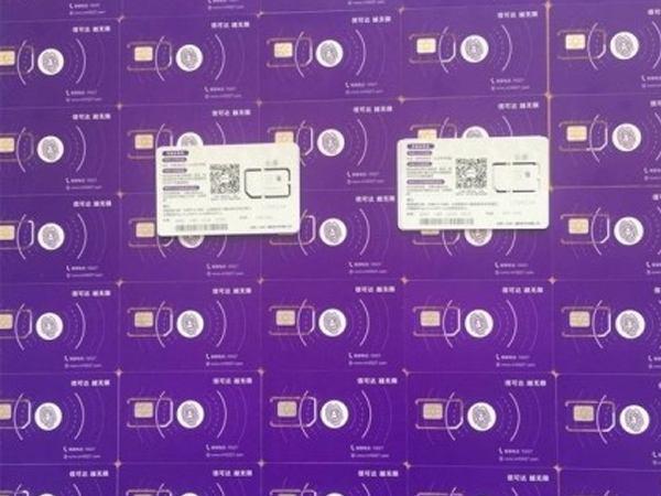 电销卡和普通电话卡的区别