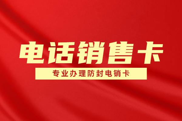 杭州电销每天200多个电话是什么体验